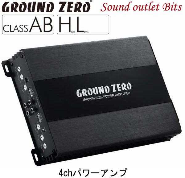 【GROUND ZERO】グラウンドゼロGZIA 4115HPX-II70W×4chパワーアンプ