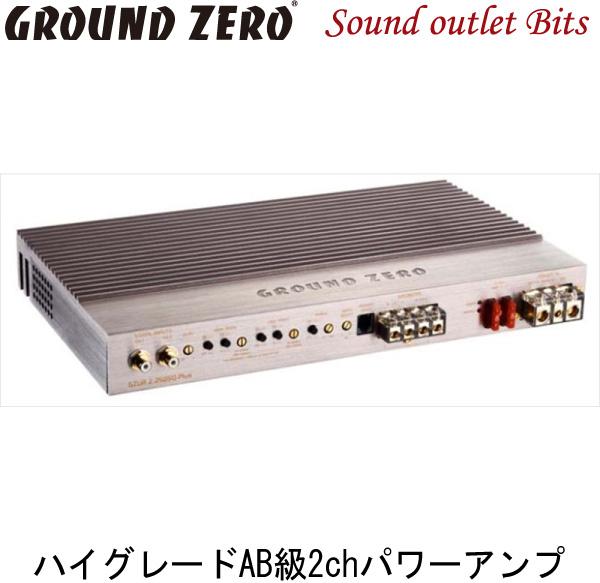 【GROUND ZERO】グラウンドゼロGZUA 2.250SQ-PLUS180W×2ch(4Ω)パワーアンプ