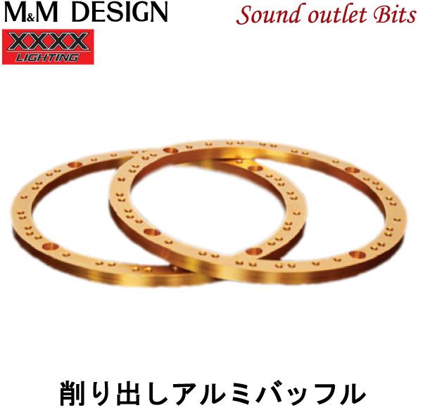ネコポス可●【M&M DESIGN】× XXXX LIGHTING コラボレーション商品 PCD-1アルミバッフルゴールドアルマイト仕上げ