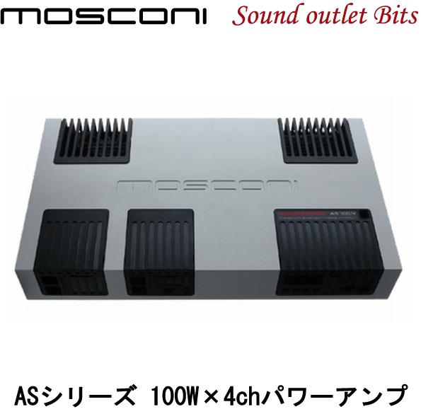 【MOSCONI】モスコニGLADEN AS 100.4 100W×4chパワーアンプ