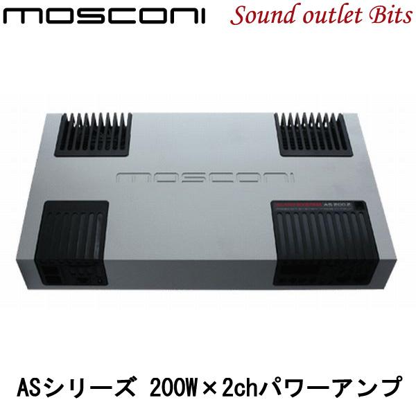 【MOSCONI】モスコニGLADEN AS 200.2 200W×2chパワーアンプ