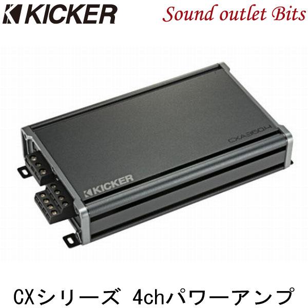 【KICKER】キッカー CXA360.4 CXシリーズ  65W×4ch(4Ω)パワーアンプ
