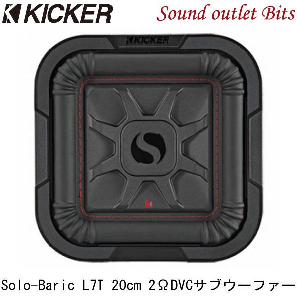 【KICKER】キッカー Solo-Baric L7T 薄型サブウーファーL7T82 2ΩDVC 22.4cmスクエア型サブウーファー