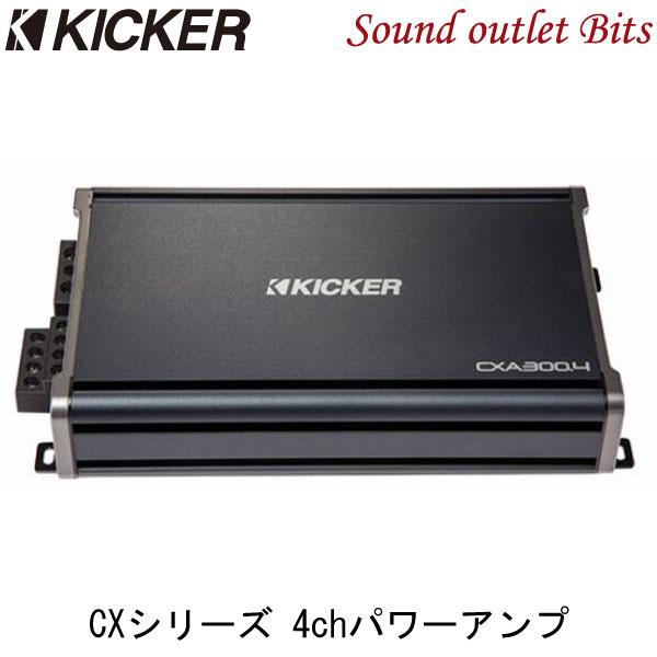 【KICKER】キッカー CXA300.4 CXシリーズ  75W×4chパワーアンプ