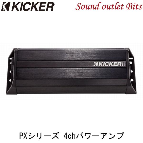 【KICKER】キッカー PXA300.4 PXシリーズ  4chパワーアンプ