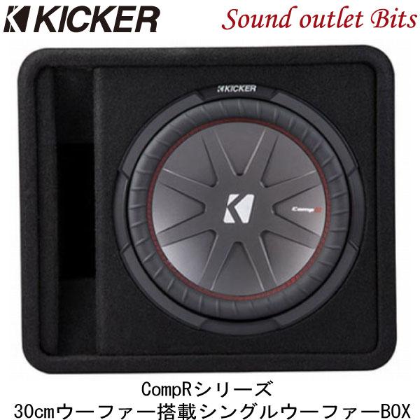 【KICKER】キッカー VCWR122 CompRシリーズ 30cmサブウーファー搭載バスレフ型サブウーファーBOX