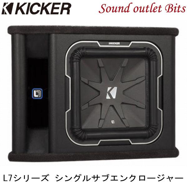 【KICKER】キッカー Q-CLASS VL7122 L7サブウーファー(30cm)搭載バスレフ型ウーファーBOX