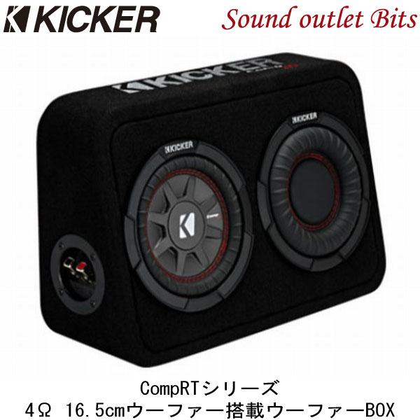 【KICKER】キッカー TCWRT674 CompRTシリーズ 16.5cmサブウーファー搭載ウーファーBOXリフレックスサブウーハー付き