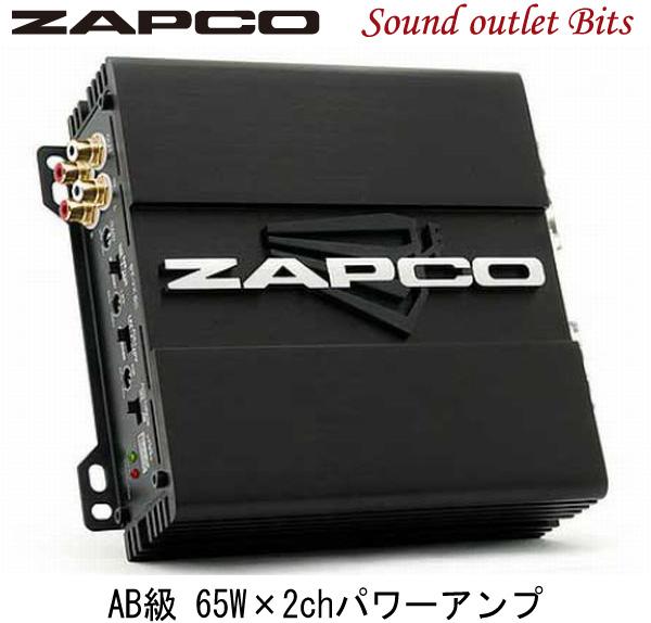 【ZAPCO】ザプコST-2XSQ AB級 65W×2chパワーアンプ
