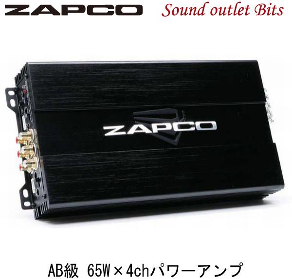 【ZAPCO】ザプコST-4XSQ AB級 65W×4chパワーアンプ
