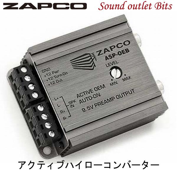 【ZAPCO】ザプコASP-OEB 2chアクティブハイローコンバーター, クリサワチョウ 61529ba1