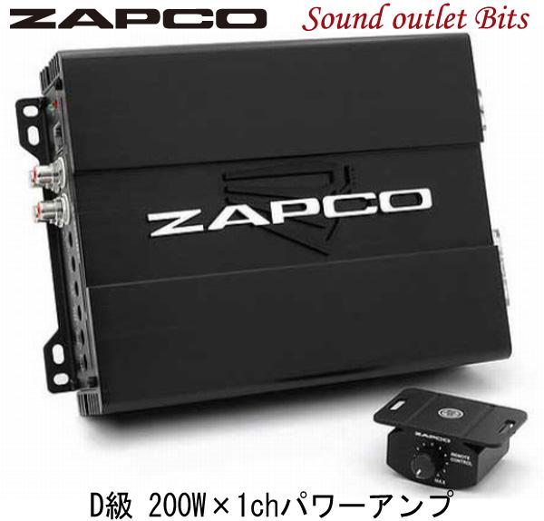 【ZAPCO】ザプコST-500XMII D級 200W×1ch サブウーファー用モノラルパワーアンプ