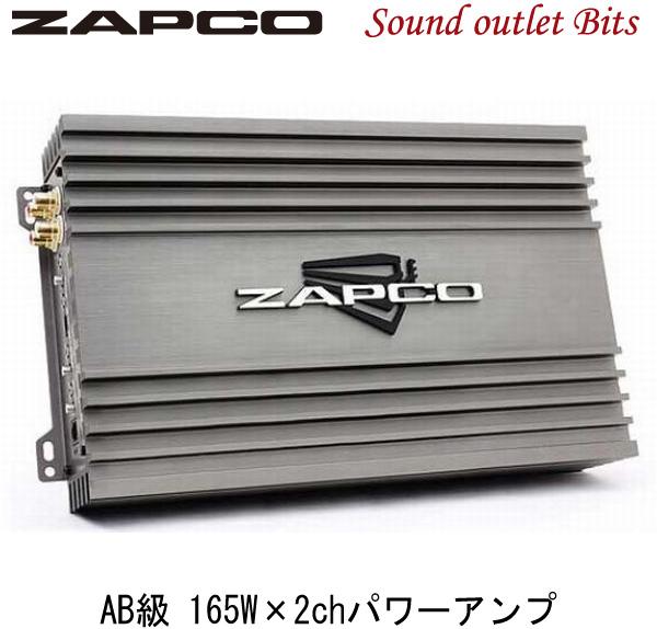 【ZAPCO】ザプコZ-150.2II AB級 165W×2chパワーアンプ