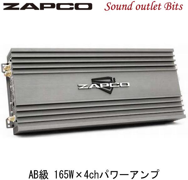 【ZAPCO】ザプコZ-150.4II AB級 165W×4chパワーアンプ