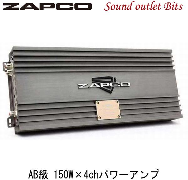 【ZAPCO】ザプコZ-150.4LX AB級 150W×4chパワーアンプ