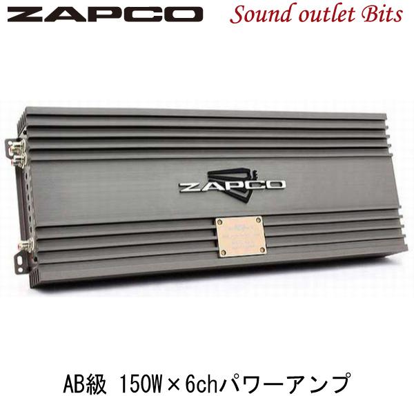 ZAPCO ザプコZ-150.6LX AB級 150W×6chパワーアンプ バレンタインデー 特典 プレゼント 一番売れた*** キャンセル・変更について 父の日