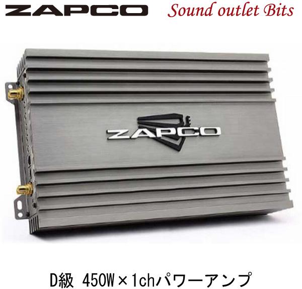 【ZAPCO】ザプコZ-1KDII D級 450W×1chパワーアンプ