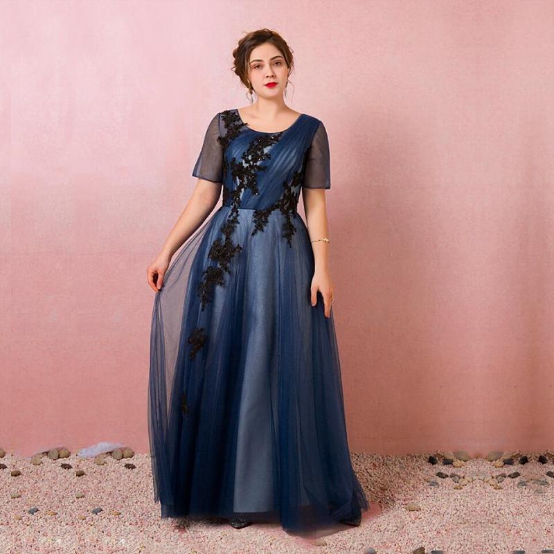 【大きいサイズカラードレス】大きいサイズパーティードレス/ウエディングドレス/ロングドレス/Aライン/編み上げタイプ/床付きタイプ【ネイビー】【XL-7XLサイズ】fhk20