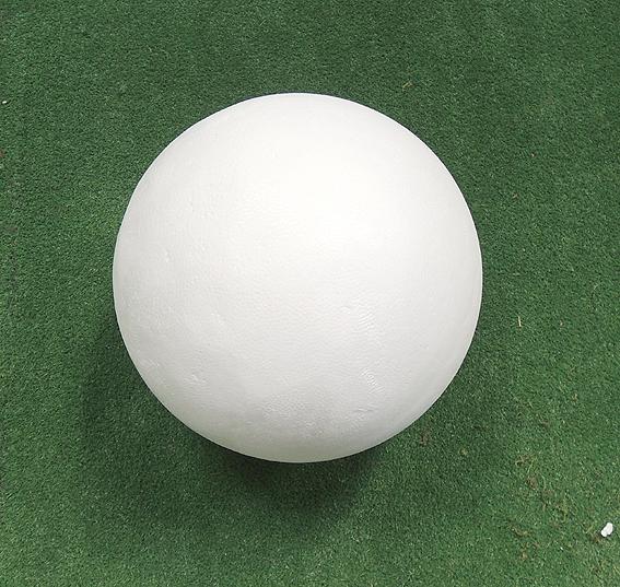 手芸の材料や紙粘土工作の芯材に 発泡スチロール球 直径250mm発泡スチロール球 玉 ボール 副資材 芯材 造形 販売 大きい 真球 当店限定販売 土台 通販 25cm 税込