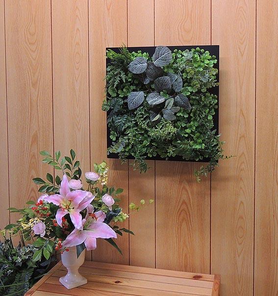 一味違うアートフレームでインテリアに差をつけてみませんか? 壁面造花ディスプレイB 人工植物 アートフレーム 特別セール品 店内限界値引き中 セルフラッピング無料 グリーン