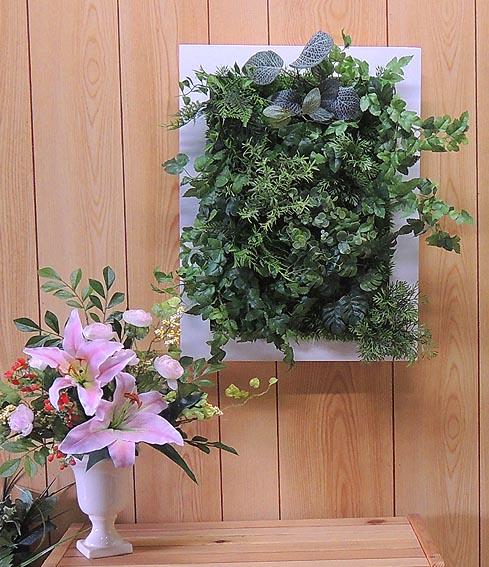 壁面造花ディスプレイC (人工植物 アートフレーム グリーン)