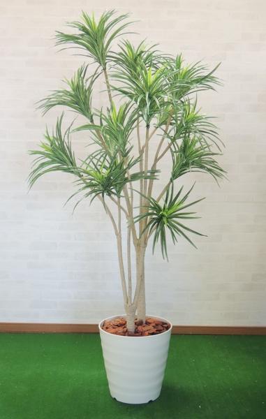 ドラセナコンシンネ 150cm (造花 インテリア おしゃれ 室内 フェイク グリーン 作り物 装飾 ディスプレイ 飾り 人工観葉植物 1.5m)
