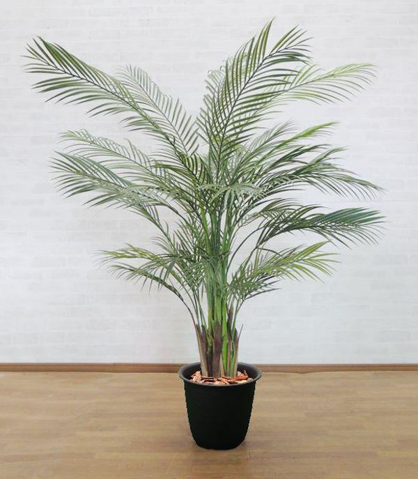 ヤシ 造花 フェイク 通販 樹木 南国 インテリア 150cm 人工観葉植物 室内 1.5m 高級な 装飾 アレカパーム
