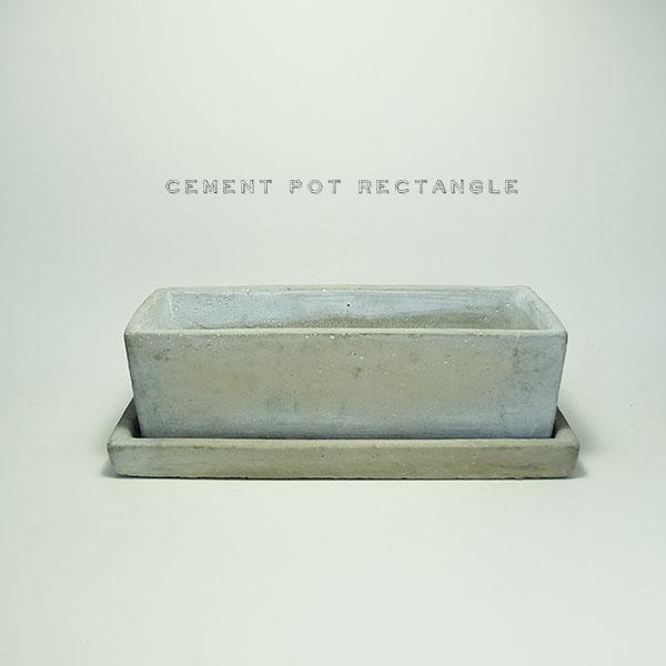 なめらかなコンクリートの様な質感 情熱セール ソーサー付き レクタンブルセメントポットL 植木鉢 アンティーク 店 長方形 おしゃれ 四角