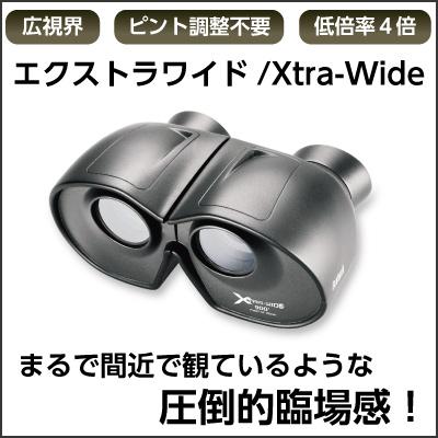 【送料無料】Bushnell エクストラワイド900 広角双眼鏡