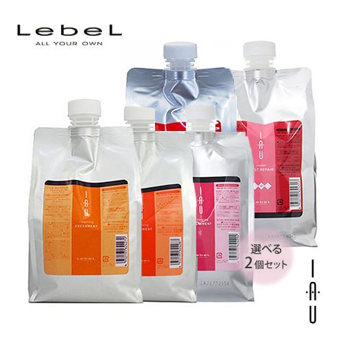 【送料無料】Lebel ルベル イオ クレンジング 1000ml & トリートメント1000g お得詰替えセット