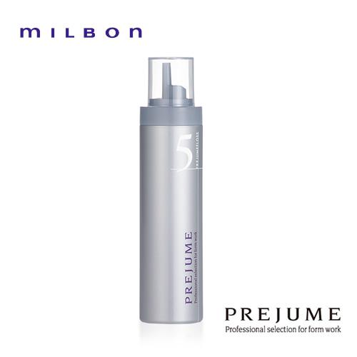 ミルボン milbon プレジューム 現金特価 %OFF SALE ワックス 業務用 激安 MILBON 美容師愛用 クチコミ サロン専売品 5 フロス 200g ファッション通販