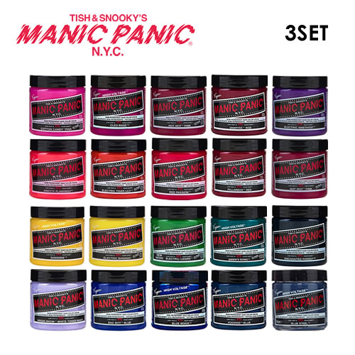 MANIC PANIC マニックパニック ヘアカラー 選べる3個セット!