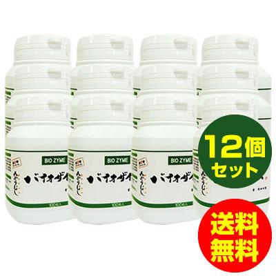 バイオザイム ユーグレナ/ミドリムシ/サプリメント (ローヤルゼリー/コンドロイチン/ビール酵母)100粒入り 12個セット