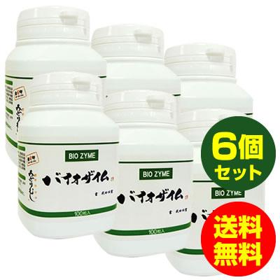 バイオザイム ユーグレナ/ミドリムシ/サプリメント (ローヤルゼリー/コンドロイチン/ビール酵母)100粒入り 6個セット