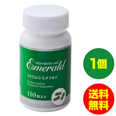 ミドリムシ エメラルド ユーグレナ サプリメント 乳酸菌/マキベリー/コエンザイムQ10/葉酸/パラミロン/置き換えダイエット/ミドリムシ/送料無料(110粒入り)1個