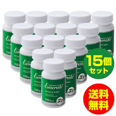ミドリムシ エメラルド ユーグレナ サプリメント 乳酸菌/マキベリー/コエンザイムQ10/葉酸/パラミロン/置き換えダイエット/送料無料(110粒入り・約1ヶ月分)15個セット