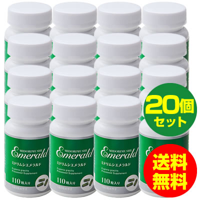 ミドリムシ エメラルド ユーグレナ サプリメント 乳酸菌/マキベリー/コエンザイムQ10/葉酸/パラミロン/置き換えダイエット/送料無料(110粒入り・約1ヶ月分)20個セット