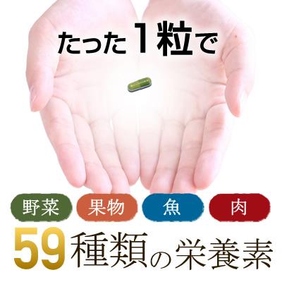 而且抽出midorimushino功率的成分配合绿虫绿宝石世界食品品质评鉴大会2年接连获奖5个安排EUGLENA公司共同开发品减肥点数10倍
