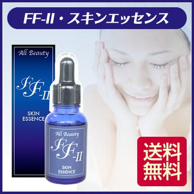 F-フコイダン プラセンタ ヒアルロン酸 コラーゲン EGFなどを1本に配合 FF2スキンエッセンス(1本)天然成分/F-フコイダン/美容液