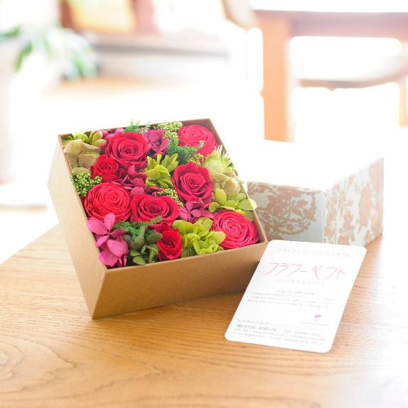 誕生日のお祝い、誕生日プレゼントに贈り物に【電報付きのお祝い花】デザイナーズ プリザーブドフラワー Sweet Box (シック)と電報を同時配送【全国送料無料】