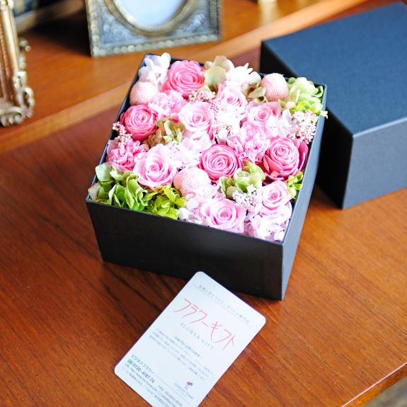 プレゼント・贈り物に最適!デザイナーズ プリザーブドフラワー エレガントbox(pink colors ) ※送料無料