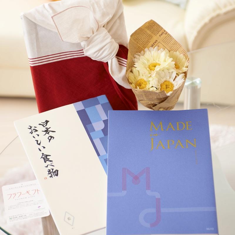 花とギフトのセット 造花花束とこだわりのカタログギフト(メイドインジャパン+日本のおいしい食べ物/MJ10+藍)風呂敷(華包み)包み【送料無料】