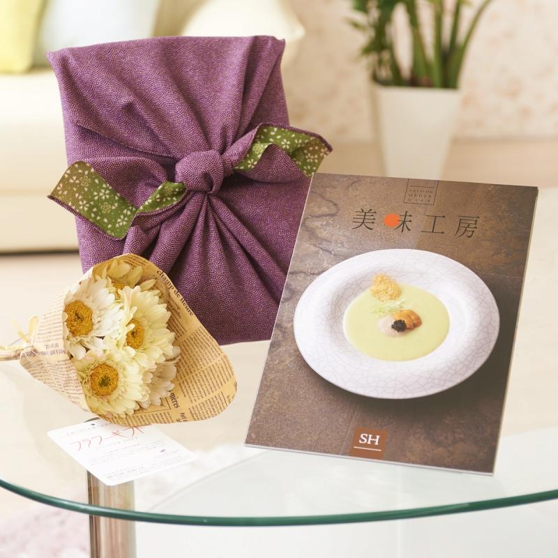 花とギフトのセット 造花花束とグルメカタログギフト(美味工房/SH)風呂敷(紫/グリーン)包み【送料無料】