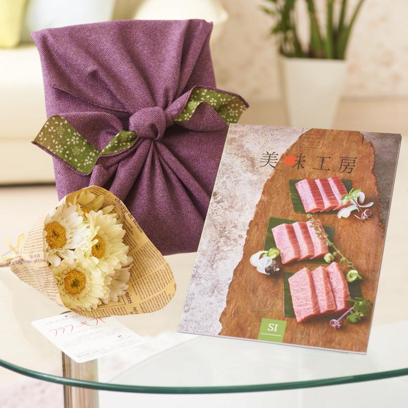花とギフトのセット 造花花束とグルメカタログギフト(美味工房/SI)風呂敷(紫/グリーン)包み【送料無料】