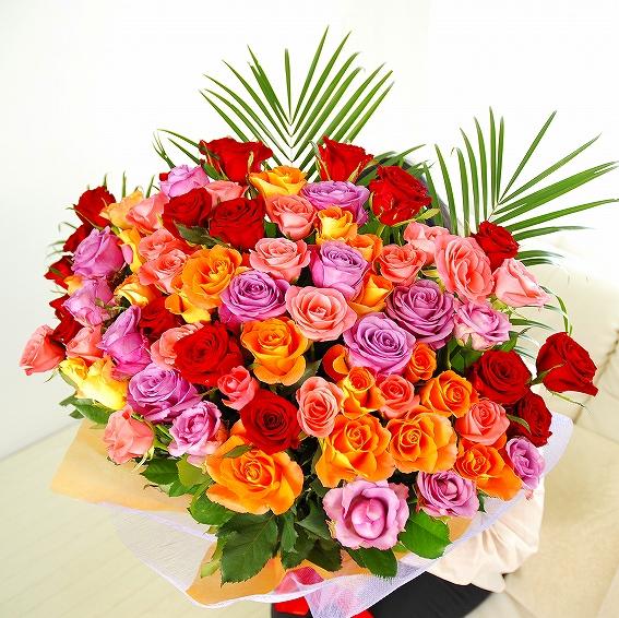 厳選!花束 高級バラ100本(ミックス)誕生日祝い 結婚祝い 退職祝い 長寿祝い 還暦祝い 出演祝い 公演祝い プロポーズ バースデー 贈り物 フラワーギフト プレゼント お祝い お花 送料無料 メッセージカード無料 あす楽