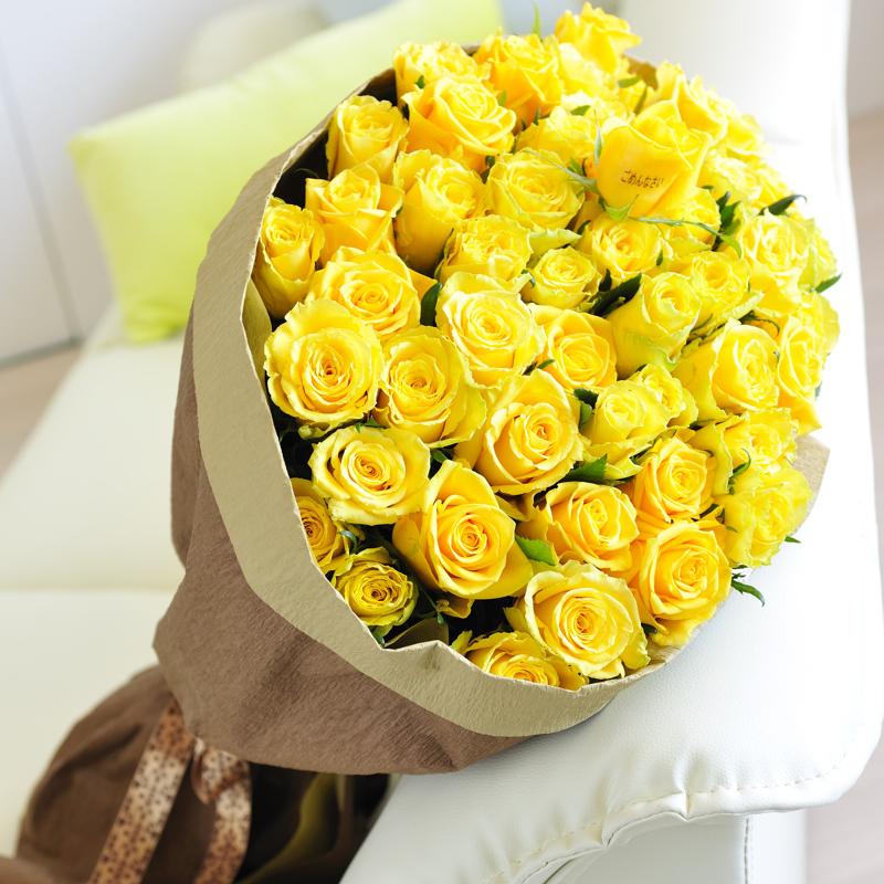 【メッセージ入り】 花束・ブーケ 黄色バラ50本 皇室献上実績のバラ農園から宅配直送!誕生日、結婚、長寿、新築、退職などお祝い事のフラワーギフト・贈り物にオススメ【送料・メッセージカード無料】