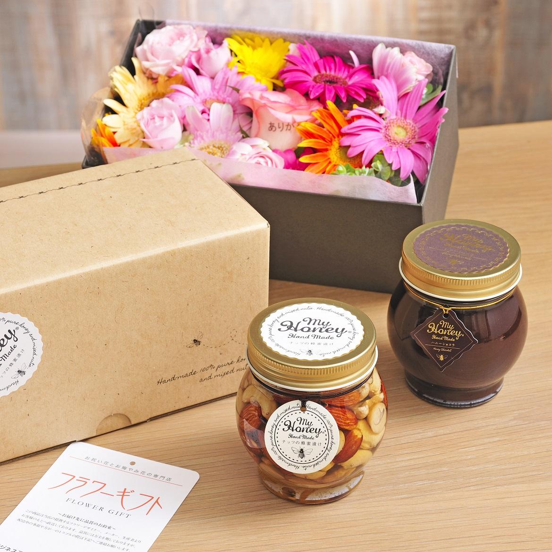 入園・入学祝い・卒園・卒業祝いに!≪お花が選べる≫ナッツの蜂蜜漬け・ハニーショコラと選べるお花のギフトセット【送料無料】