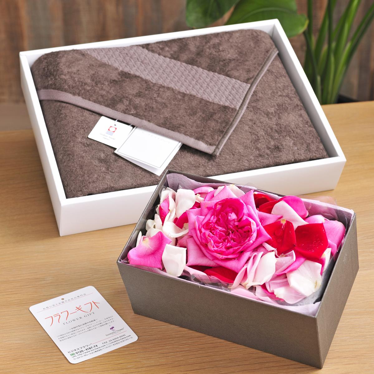 今治ブランド バスタオル(クリーム)と選べるお花のギフトセット[UC-4000]【送料無料】