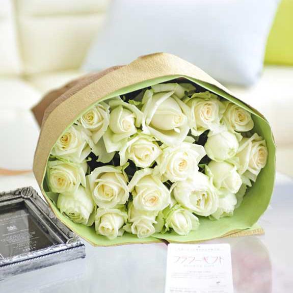お祝い花の贈り物 プレゼントにオススメのバラの花束 ブーケ 生産農園より直送宅配でお届けする新鮮なフラワーギフトはオススメの一品です 皇室献上実績のバラ農園から宅配直送 花束 白バラ20本誕生日 休み 結婚祝い 長寿祝い 新築祝い 退職祝い ブライダル 結婚式 ウェディング ラッピング無料 楽ギフ プレゼント あす楽 フラワーギフト 送料無料 驚きの値段で お祝い お花 メッセージカード無料 贈り物