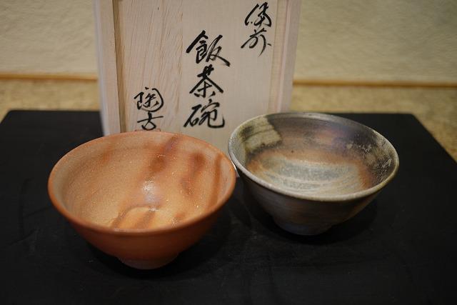 小西陶古 | 御飯茶碗セット【備前焼/和食器/窯元/食器】